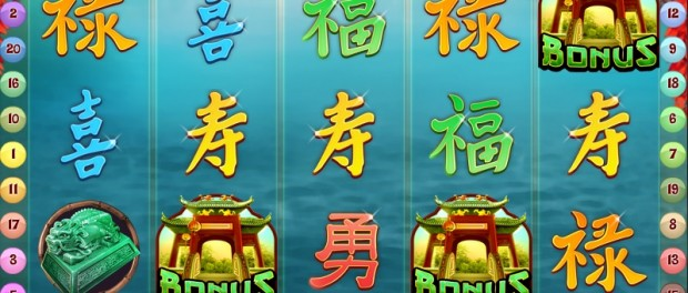 Fei Cui Gong Zhu Slot Machine at Dafabet Casino